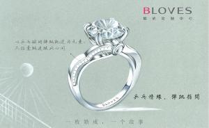 江宏杰福原爱东京宣布结婚,BLOVES定制婚戒最抢镜