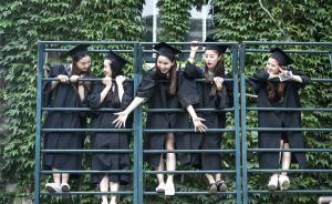 大学生财务状况大数据:网购最多是服装饰品,女性更早想赚钱