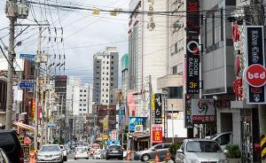 韩国济州政府不赞成废除免签政策:总体氛围非常欢迎中国游客