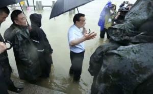 李克强冒大雨急赴武汉长江干堤管涌现场指挥抢险救灾
