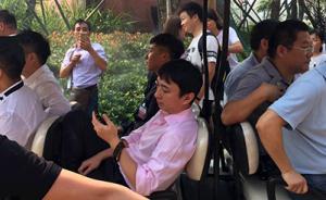 """王健林第二个游乐园开业,王思聪出席被戏称""""最大的IP"""""""