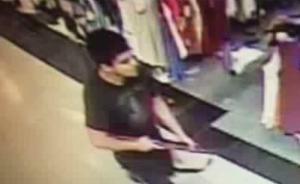 视频|美国伯灵顿枪击造成3人死亡2人受伤,死者均为女性