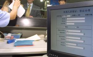 上海将拓展海外人才居住证待遇,港澳专才满3年可办上海户口