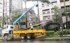 """台风""""鲇鱼""""袭台多辆游览车被掀翻,3名日本游客受轻伤"""