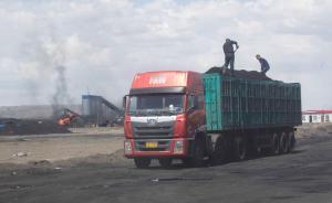 寒冬将至,国家发改委召集交通部、铁总等开会商讨煤炭保供