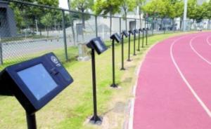东莞一高校要学生跑步打卡:寒假前不少于24次,走路请重跑
