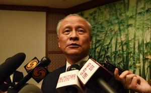 崔天凯:无论谁当选美国总统,中方望中美关系健康发展