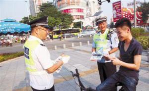 东莞市公安局领导上路执勤,劝阻行人不走人行道等违法行为