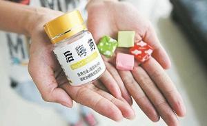 """""""教授""""自称屠呦呦朋友忽悠老太买近四万保健品"""