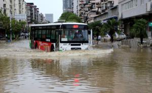 武汉官方解释为何仍看海:地势低气候糟加上排水系统标准偏低