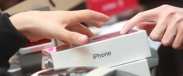 法制日报:医院本分是救死扶伤,禁止员工买苹果7不合法