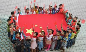 """中国军网刊文:爱国,你知道有种伤害叫""""完美期待""""吗"""