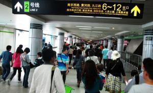 9月30日上海地铁客流或创新高,4条线路延时运营80分钟
