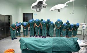 安徽41岁援藏医生赵炬病逝后捐献全部器官