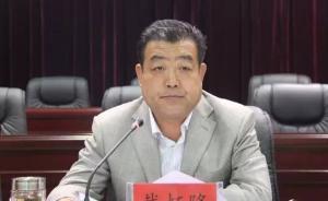 甘肃省委原副秘书长戴炳隆等3人被终止省人大代表资格