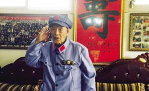 106岁老红军彭焕生回忆长征路:湘江水好深,还夹着血腥味