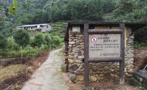 """武夷山景区被警告后:野导游仍带路逃票,有村民收""""进山费"""""""