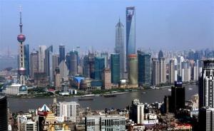 """再驳""""上海经济大瘫痪"""":转型期的上海经济数据到底该怎么看"""