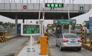 国庆期间浙江高速车流量预计超1600万,交警发布出行手册