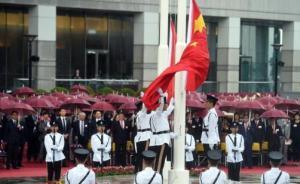 香港举行仪式迎国庆67周年,梁振英:我们感到自豪和骄傲