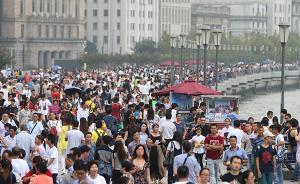 上海60项黄金周旅游活动展开,监测景区客流最多同比增三倍