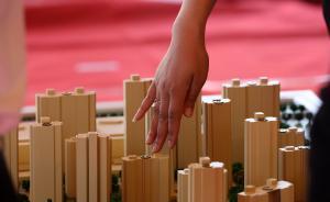 住建部公布45家违规房企和中介,深圳链家合肥宝能等上榜