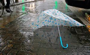 """发布台风""""尼伯特""""虚假预警信息,浙江两名气象爱好者被警告"""