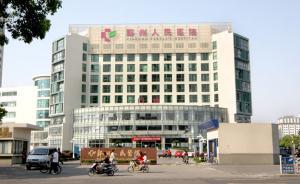 宁波一医院把太平间改成往生室:有鲜花、音乐和殡葬服务公司