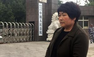 """河南""""农妇追凶17年""""案一审宣判,一被告人被判无期徒刑"""