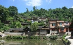 """贵州塘都:如何理解传统村落保护中的""""人"""""""