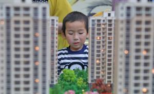 """新华社:这个""""金九银十""""该不该买房?"""