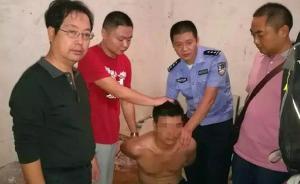 湖南一女大学生假期见网友被性侵致死,警方:嫌疑人已归案
