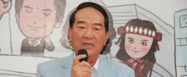 国台办:台湾方面人士出席APEC应符合有关谅解备忘录规定
