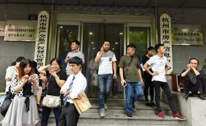 杭州楼市国庆节成交火爆背后:住宅项目投资客明显减少