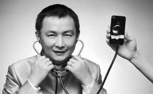 专访丨陈灏珠:抢救心肌梗死要分秒必争