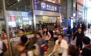 申城今再迎国庆长假返程客流,苏通大桥午间已呈现拥堵