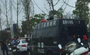浙江两房产分销公司抢客源聚众斗殴,同一楼盘有上百家分销商