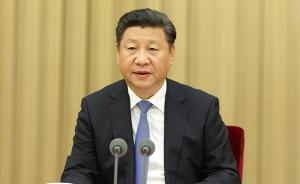 习近平《在学习〈胡锦涛文选〉报告会上的讲话》单行本出版