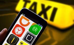 重庆网约车新政征求意见:以中级车为主,价格应高于出租车