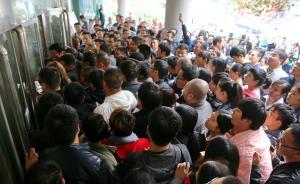 郑州不动产登记积压仍严重,当地紧急出政策允许跨区办理