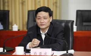国务院国资委主任:明年底前央企集团要基本完成公司制改制