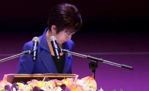 国民党:将有1亿元新台币退租押金进账,暂缓解党工薪水危机
