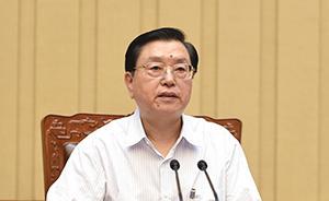 张德江主持民法总则草案座谈会:担当起编纂民法典的历史使命