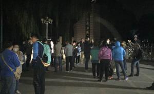 齐鲁制药厂紧邻历城二中,爆炸发生后数十名家长来校接学生
