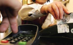 盗刷团伙应聘饭店服务员窃取银行卡信息,连夜刷走254万