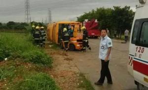 广东东莞一校车侧翻1名学生死亡6人受伤,司机已被控制