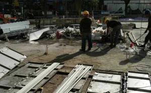 深圳在建第一高楼平安国际金融大厦一块玻璃炸裂,砸伤4人