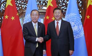 习近平会见潘基文:中国继续做联合国坚定支持者维护者参与者