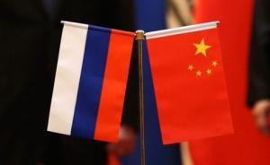 """中俄两军高层发声反对""""萨德"""":明年举行第二次反导联合演习"""
