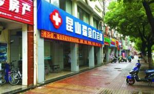 上海一医托团伙从地铁站骗患者到江苏买药,警方将加强取证